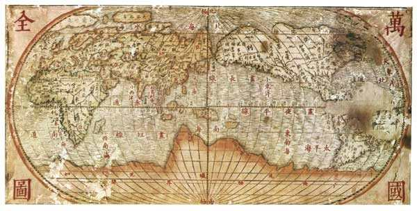 Chinese Map Of America.How Long Did It Take For The News Of The Discovery Of America To