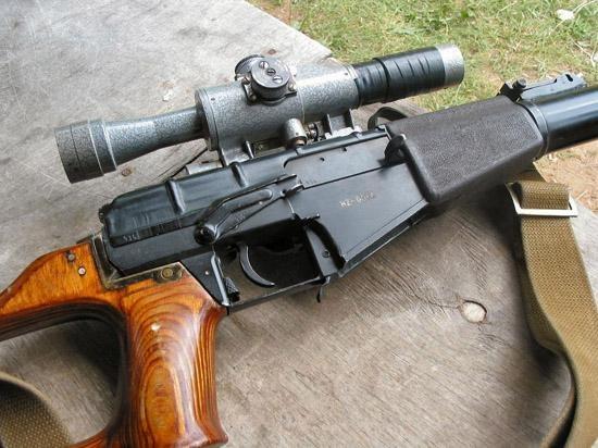 Is VSS a sniper in PUBG? - Quora