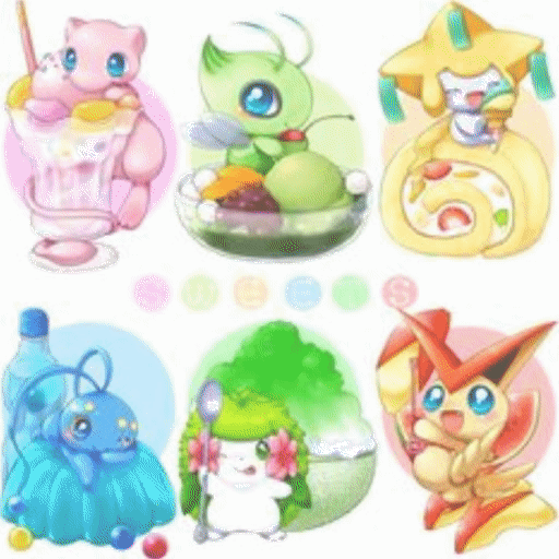 Who is the most memorable cute legendary pokemon in your - The most adorable pokemon ...