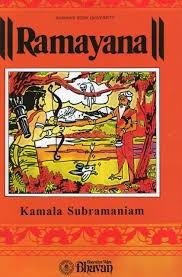 Mahabharata Tamil Story Book