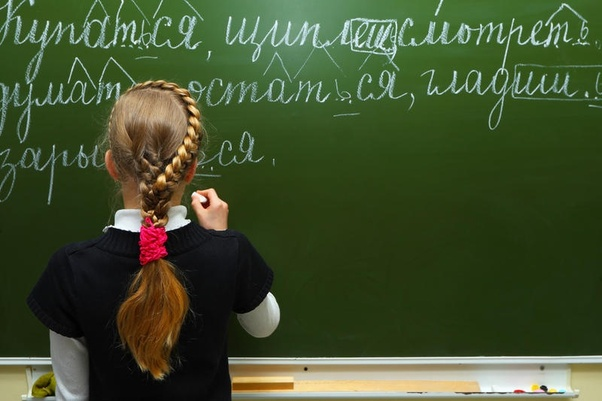 How Difficult Is Russian How Long Does It Take To Learn It Quora