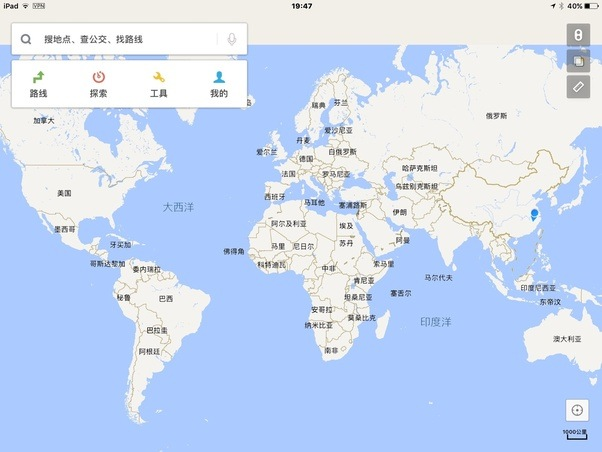 It Provides Maps Of All Countries But Most People Just Use For Viewing The Map China Is Quite Convenient And Easy To