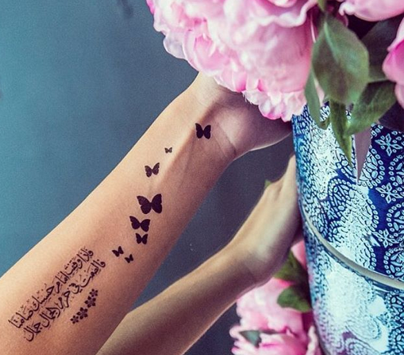 Is Henna Tattoo Haram: What Tattoos Are Common In Arab Countries?