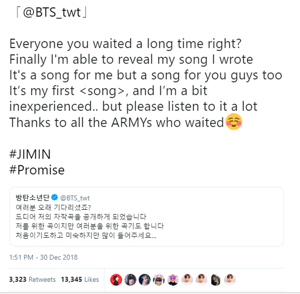 What are your theories about Jimin's first solo song