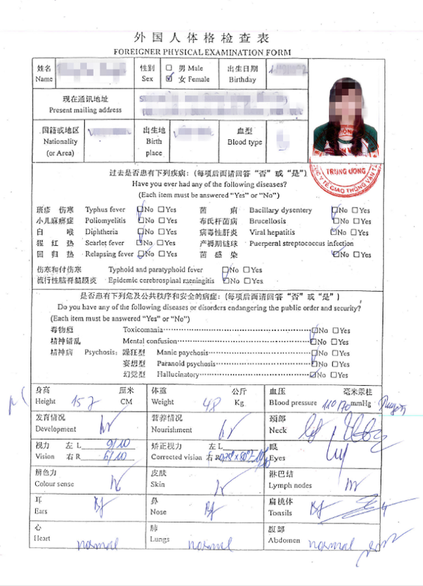 does the health check for a work permit in china check for