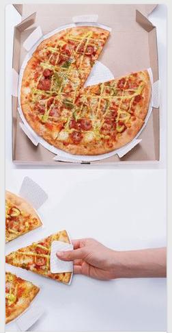 Round Pizza in a Square Box