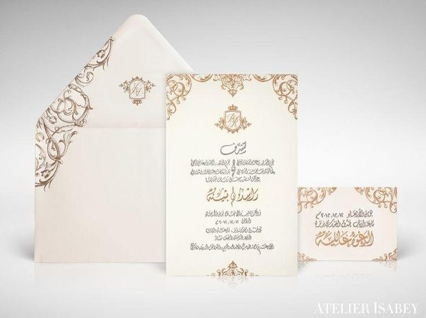 What happens at a traditional arab wedding quora the cute little card on the right hand side is the admit card each invitee has to show their individual admit cards at the entrance of the wedding hall stopboris Choice Image