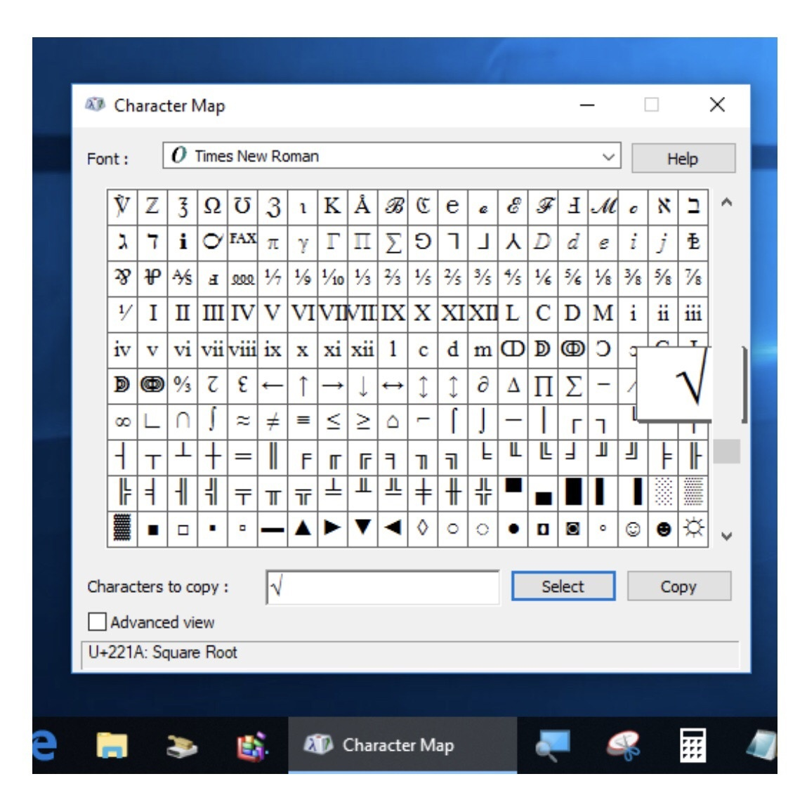 How to insert the square root symbol in Microsoft Word - Quora