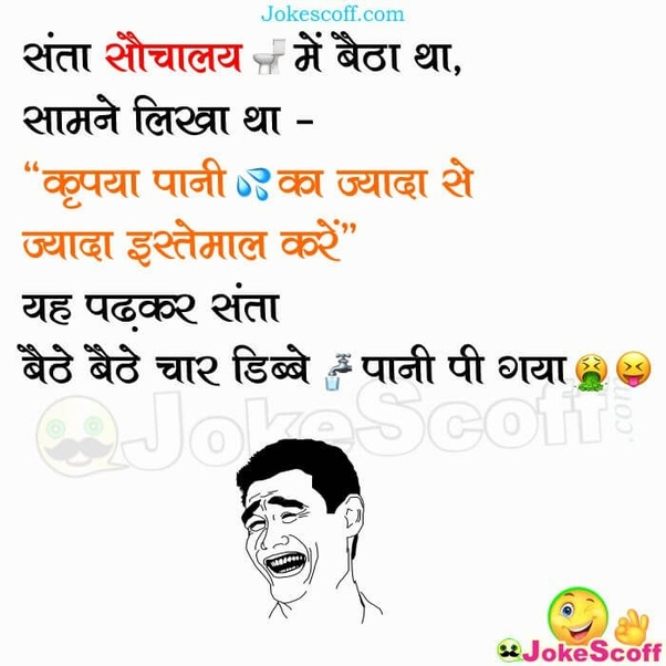 What Are The Best Hindi Or Indian Jokes Out There Quora