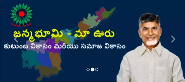 What is the Janmabhumi website in Andhra Pradesh, and what