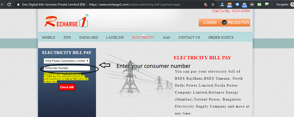 How to check the electricity bill on my phone - Quora