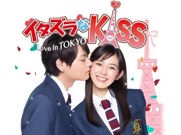 Japanese romances japanese romances japanese singles For Japan's 'stranded singles', virtual love beats the real thing, World news, The Guardian