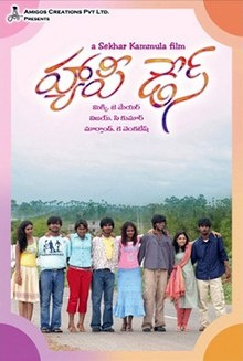 What are the some feel good movies in Telugu? - Quora