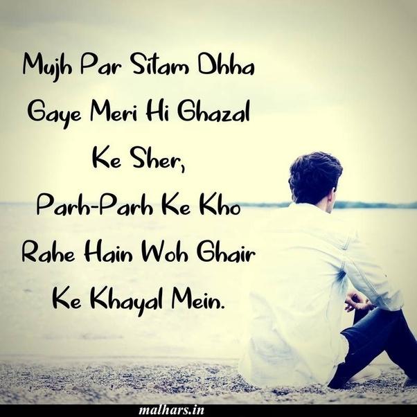 What is the best 2 line Shayari? - Quora