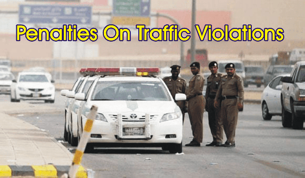 How to check for a traffic violation in saudi arabia - Quora