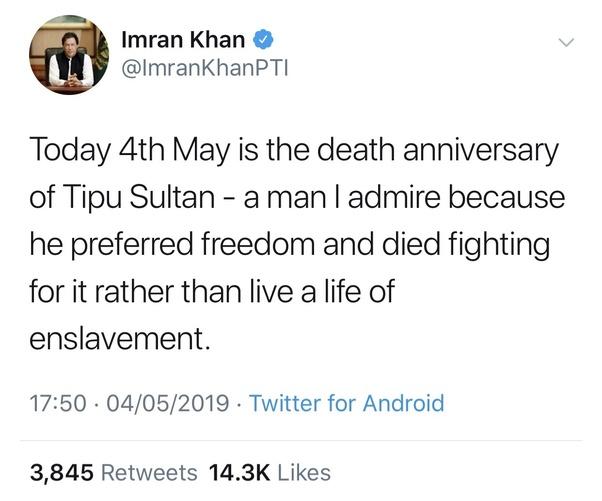 Tipu Sultan History In Urdu Book