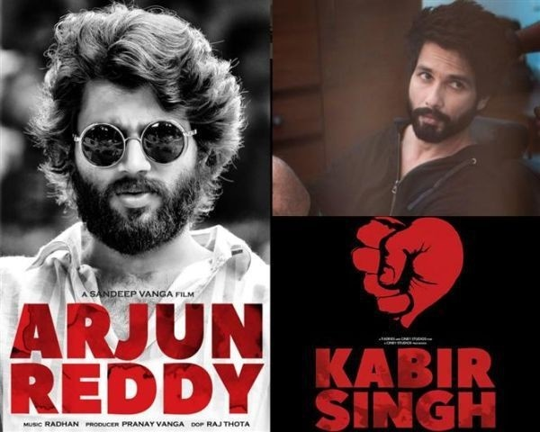 Which Movie Will Be The Best Kabir Singh Or Arjun Reddy Quora