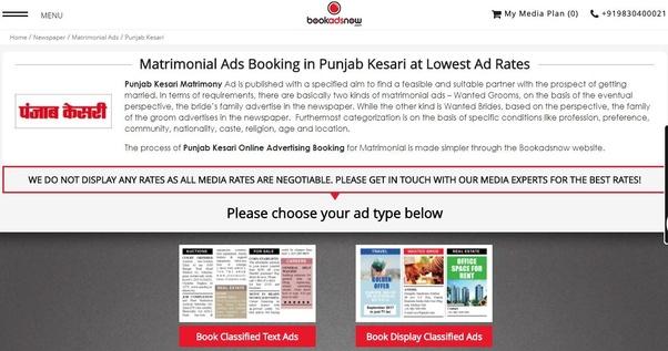 How to book matrimonial ads in Punjabi newspaper - Quora
