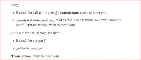 Is Urdu basically Hindi in Arabic script? - Quora