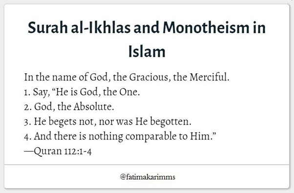 Where in the Quran does Allah say or suggest that he is not a human? - Quora