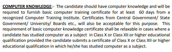 Which computer course certificate is required for Gramin Dak
