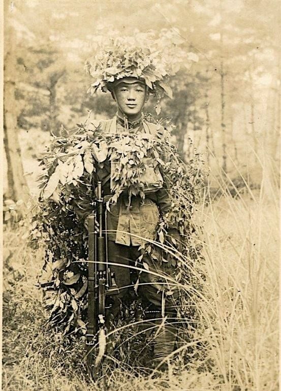 Hvad var den mest effektive Camouflage Mønster i Anden Verdenskrig-8378