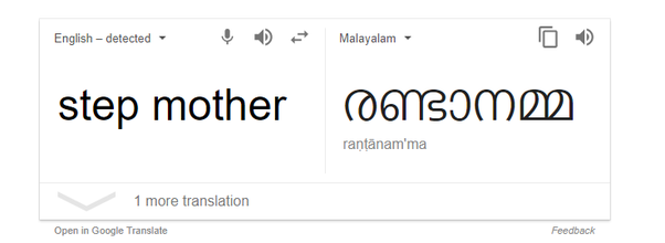 What do we call the step mother in Malayalam? - Quora