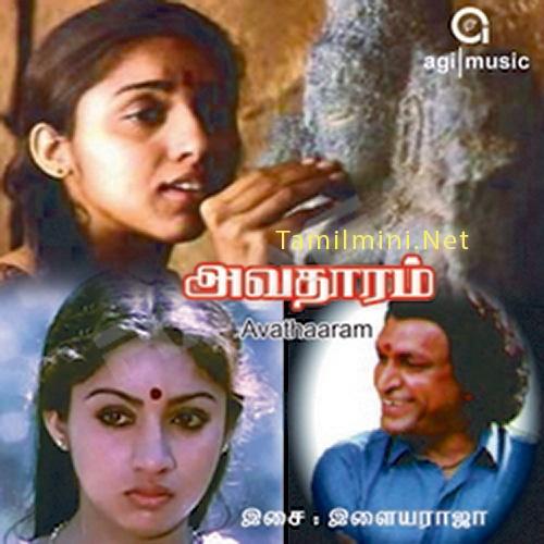 What are the best Tamil ringtones? - Quora