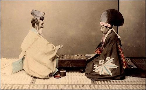 Go Spread To Korea And Japan Around The 5th Century AD