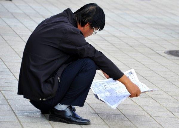 Afbeeldingsresultaat voor squat asian