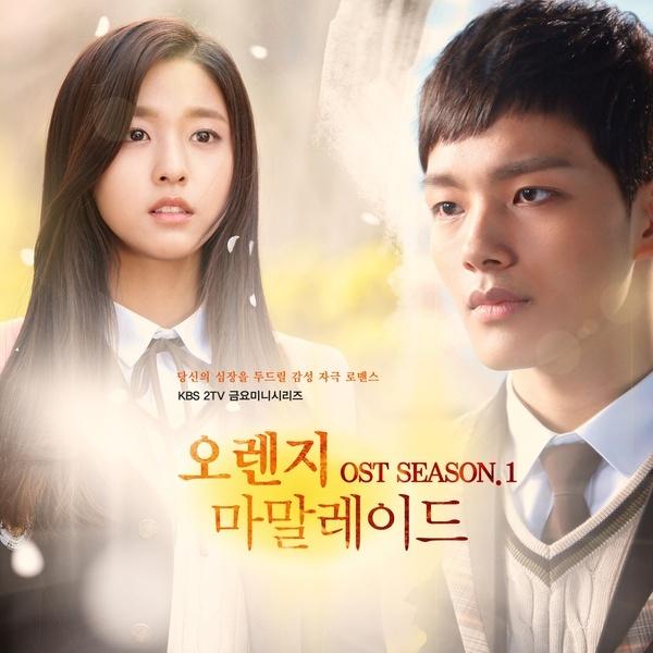 Why Aren't Japanese Drama As Popular As Korean Drama?