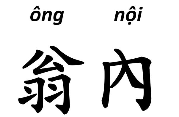 Paternal Grandparents Onesie Vietnamese Ong Ba Noi