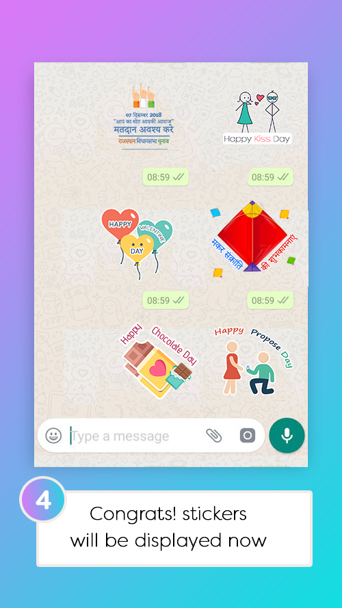 How to make and create stickers for apps? What software is