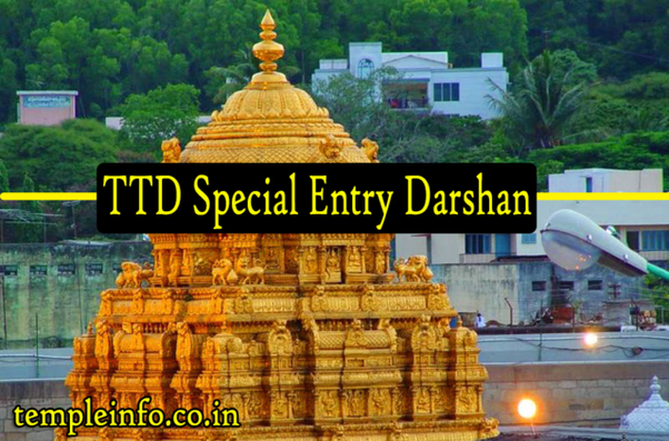 Are free laddus provided for special entry to the darshan in