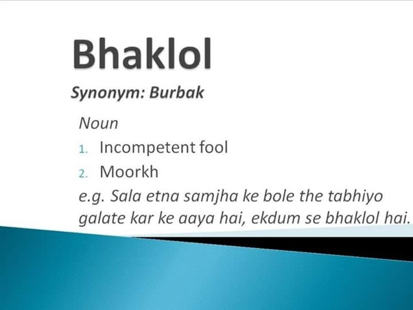 What are the uncommon Bhojpuri words you know and their meaning? - Quora