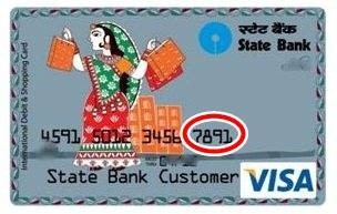 Can i generate sbi debit card pin online