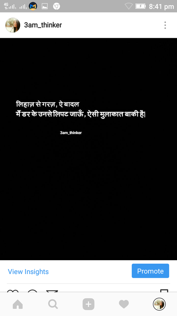 What Are The Best One Liners In Hindi Quora Read one line quotes in english here. what are the best one liners in hindi