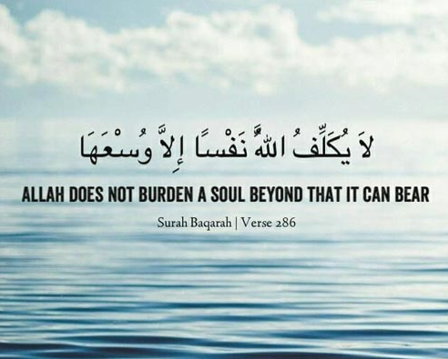 What Are The Motivational Quranic Verses Quora