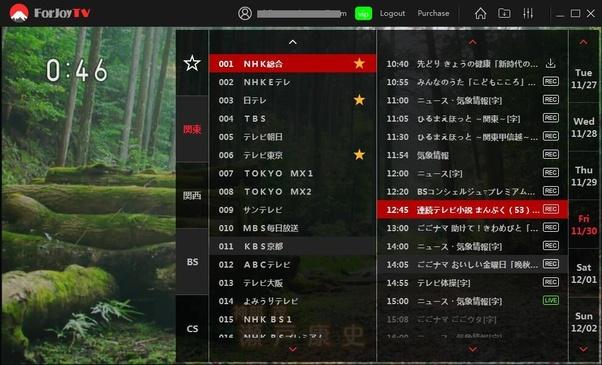 Are Japanese IPTV services like ISakura, Jstarkan, and Fuji TV legal