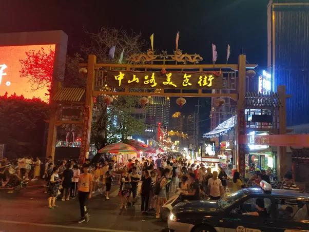 Nanning guangxi province