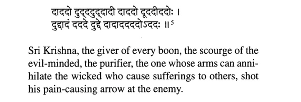 What Are Your Favorite Alliterative Sanskrit Versesphrases From