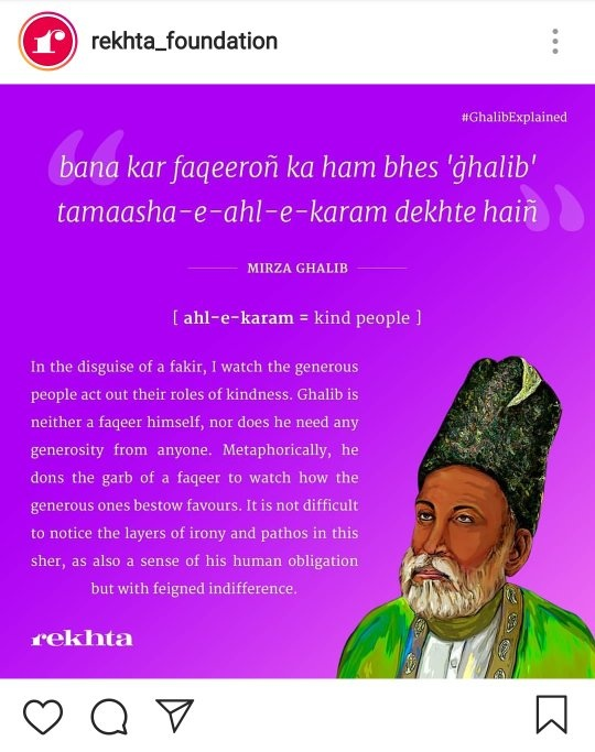 Which Ghalib poem is the best? - Quora
