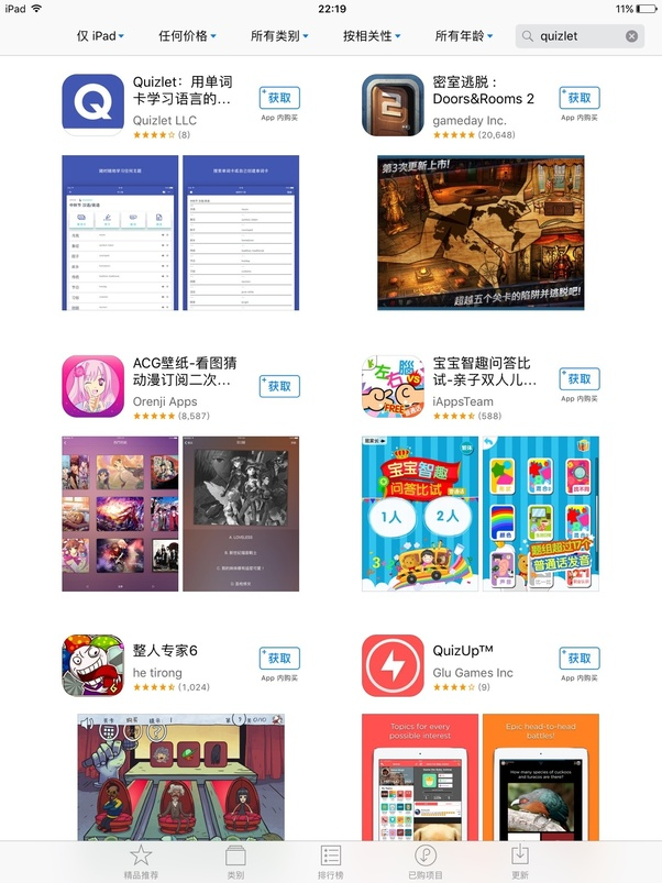 Does Quizlet get banned in China? - Quora