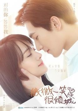Which Asian dramas have the best possessive, manipulative