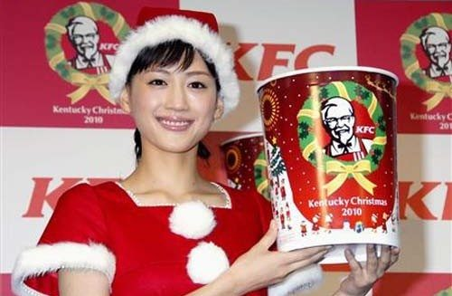 third city streets parks and homes will be decorated with christmas trees lights santa and other imagery for solely aesthetic reasons - Christmas In Japan