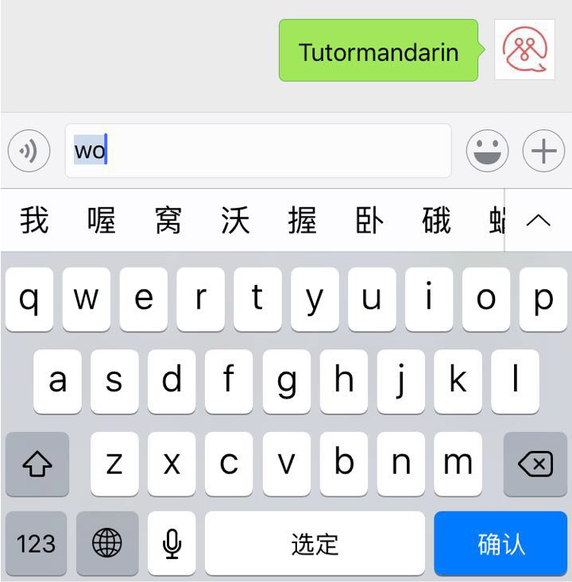 How To Type In Chinese Using The Us Keyboard Input Mode Quora