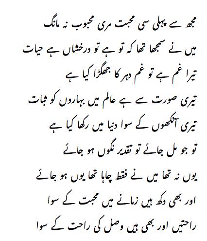 online dictionary farsi to urdu