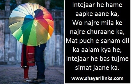 What Is The Most Lovely Shayari You Have Ever Read Or Listen Quora