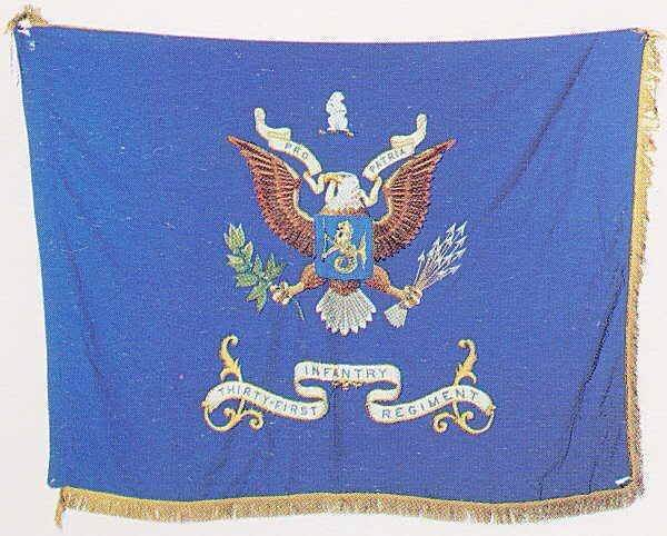 Captured U.S. Army regimental standard of the 31st Infantry Regiment of the U.S. Army's 7th Infantry Division, which was a part of X Corps and evacuated through Heungnam, on exhibit at the PLA's War Museum in the PRC.