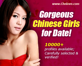Chinese women dating site